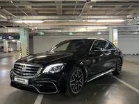 Mercedes-Benz S 500 2014 года за 23 000 000 тг. в Алматы