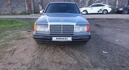 Mercedes-Benz E 230 1991 года за 1 700 000 тг. в Алматы