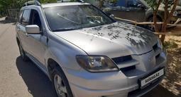 Mitsubishi Outlander 2003 года за 3 300 000 тг. в Актау