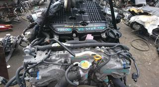 Двигатель на Инфинити g35 v36 vq35hr 4wd за 750 000 тг. в Алматы