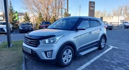 Hyundai Creta 2018 года за 9 250 000 тг. в Павлодар