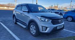Hyundai Creta 2018 года за 9 250 000 тг. в Павлодар – фото 3