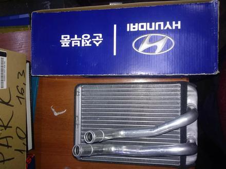 Радиатор печки соната 5 за 12 000 тг. в Алматы