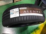 Шины Bridgestone Alenza 001 за 57 800 тг. в Алматы
