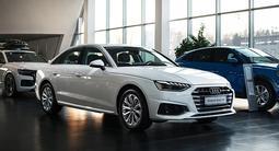 Audi A4 40 TFSI 2021 года за 22 338 000 тг. в Алматы