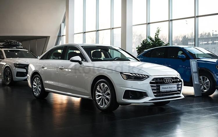 Audi A4 40 TFSI 2021 года за 22 381 800 тг. в Алматы