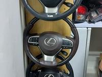 Руль на Lexus rx200t за 110 000 тг. в Алматы