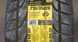 Резина, покрышки, колеса 255/35/R20 DANLOP за 45 000 тг. в Алматы – фото 3