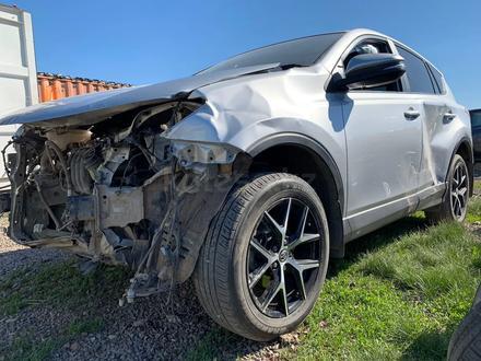 Toyota RAV 4 2017 года за 4 200 000 тг. в Актобе