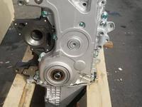 Двигатель новый за 680 000 тг. в Алматы
