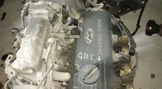 Двигатель и кпп на Хюндай Акцент G4EE за 100 000 тг. в Алматы