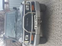 Toyota Land Cruiser Prado 1994 года за 4 500 000 тг. в Алматы