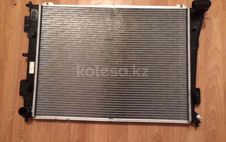 Радиатор охлаждения в Кызылорда