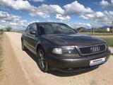 Audi A8 1995 года за 1 850 000 тг. в Актобе
