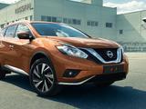 Nissan Murano Mid 2WD 2021 года за 21 040 000 тг. в Петропавловск – фото 4
