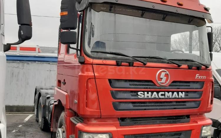 Shacman  Sx4258Nv324 2017 года за 17 000 000 тг. в Шымкент