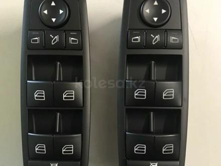 Блок управления стеклоподъемниками Mercedes GL за 25 000 тг. в Кокшетау
