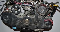 Двигатель EJ20-22 на Субару за 210 000 тг. в Алматы