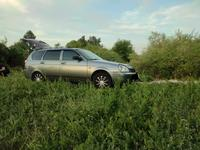 ВАЗ (Lada) Priora 2171 (универсал) 2011 года за 1 650 000 тг. в Костанай