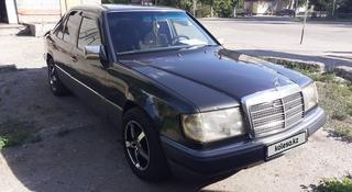 Mercedes-Benz E 200 1990 года за 1 400 000 тг. в Семей