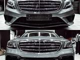 Комплект рестайлинг обвеса Mercedes-Benz w222 s63 AMG 2018 + за 4 700 тг. в Нур-Султан (Астана)