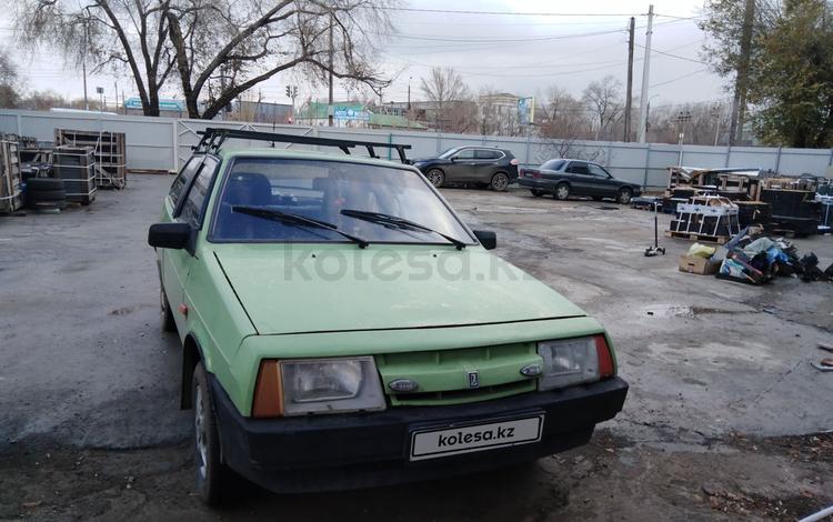 ВАЗ (Lada) 2108 (хэтчбек) 1986 года за 300 000 тг. в Уральск