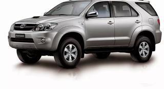 Ремкомплект главного тормозного цилиндра Toyota Fortuner 05- за 14 650 тг. в Алматы