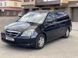 Honda Odyssey 2005 года за 3 800 000 тг. в Уральск