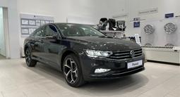 Volkswagen Passat Business 2021 года за 13 411 000 тг. в Тараз
