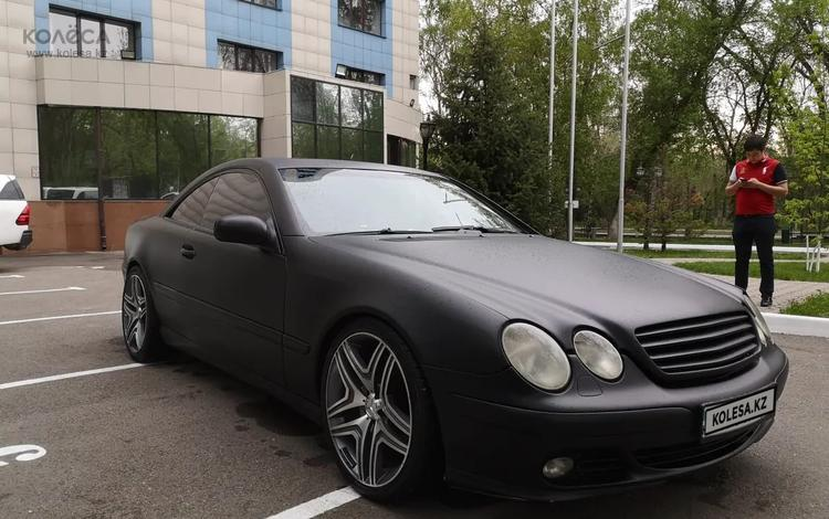 Mercedes-Benz CL 500 2003 года за 3 300 000 тг. в Алматы