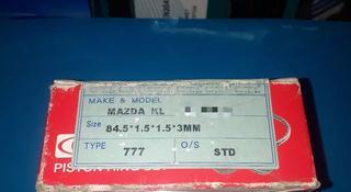 Mazda запчасти на двигатель (поршневые кольца) KL за 12 000 тг. в Алматы