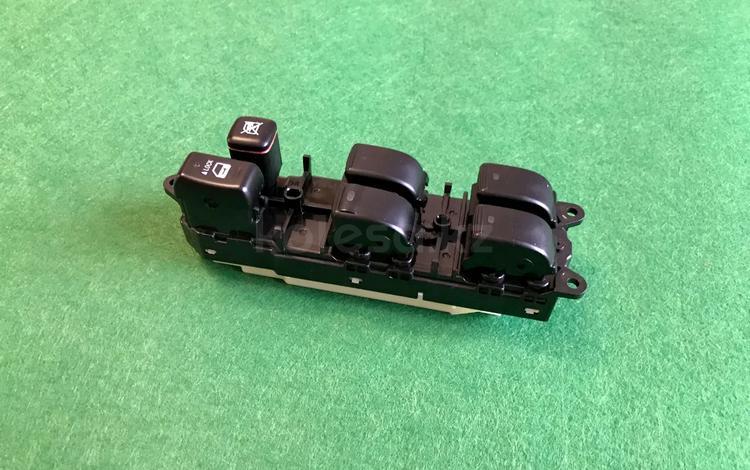 Блок управления стеклоподъемниками Lexus RX 330 за 20 000 тг. в Актау