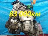 Двигатель Suzuki Aerio rb21s m15a 2001 за 184 464 тг. в Алматы