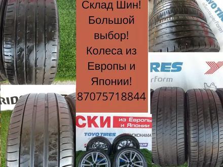 Резина шины за 17 500 тг. в Алматы – фото 2