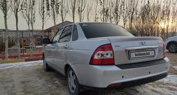 ВАЗ (Lada) 2170 (седан) 2015 года за 2 700 000 тг. в Туркестан – фото 3