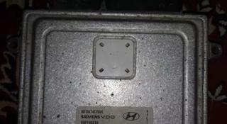 Эбу sim2k-141 391002g260 компьютер на хюндай соната 2008 года 2.4… за 120 000 тг. в Шымкент