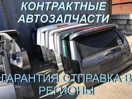 Дверь багажника за 555 тг. в Алматы