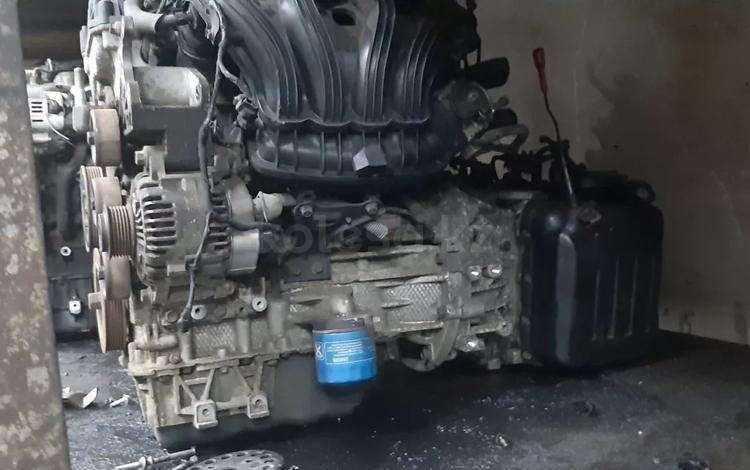 Двигатель в сборе на kia за 100 тг. в Шымкент