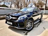 Mercedes-Benz GLE Coupe 400 2015 года за 25 500 000 тг. в Алматы