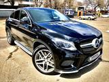 Mercedes-Benz GLE Coupe 400 2015 года за 25 500 000 тг. в Алматы – фото 3