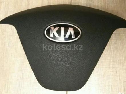 Airbag srs крышка руля муляж kia cerato Киа серато за 15 000 тг. в Алматы