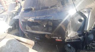 Крышка багажника Трекер за 456 тг. в Алматы