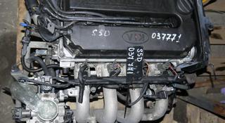 Двигатель s5d 1.5I (1.6I) Kia Spectra 101 л. С за 247 058 тг. в Челябинск