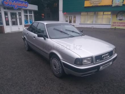 Audi 80 1993 года за 1 500 000 тг. в Петропавловск – фото 9