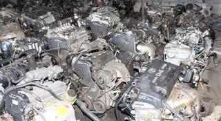 4G64 gdi двигатель акпп. Из японии гарантия. Отправка по регионам в Алматы