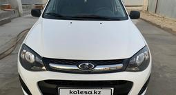 ВАЗ (Lada) Kalina 2194 (универсал) 2015 года за 3 350 000 тг. в Атырау