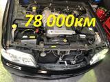 Двигатель Nissan Laurel GNC35 rb25de 2000 за 210 328 тг. в Алматы