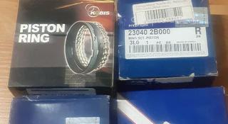 Кольца Sonata EF, NF Elantra HD.MD за 1 000 тг. в Алматы