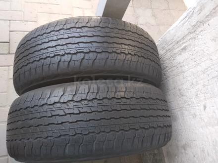 265.60.R18-пара Dunlop AT22 Grandtrek за 35 000 тг. в Алматы