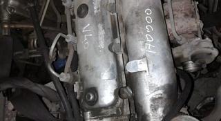 Двигатель на V40 за 112 тг. в Алматы